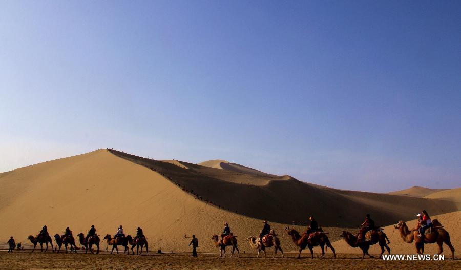 Desert scenery of Mingsha Mountain Dunes in Gansu